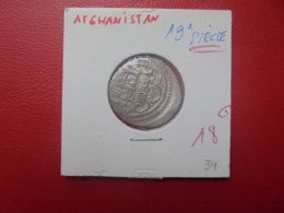 AFGHANISTAN DINAR 19e SIECLE ARGENT FRAPPE DECALEE (A.1) - Afganistán