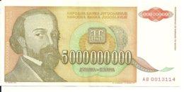 YOUGOSLAVIE 5 MILLIARD DINARA 1993 VF+ P 135 - Joegoslavië