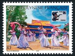 POLYNESIE 1996 - Yv. 509 ** SUP  Faciale= 0,42 EUR - Danse Aux Rubans. Expo Phil China'96  ..Réf.POL24685 - Polynésie Française