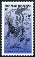 POLYNESIE 1996 - Yv. 517 **   Faciale= 0,59 EUR - Festival Arts Du Pacifique  ..Réf.POL24689 - Polynésie Française