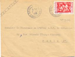 DOUALA-AKWA CAMEROUN TàD 7-11-1956  - LE CAFÉ 15 F. YT 304 - Cameroun (1915-1959)
