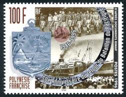POLYNESIE 1996 - Yv. 508 ** SUP  Faciale= 0,84 EUR - Bataillon Du Pacifique  ..Réf.POL24684 - Polynésie Française