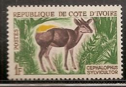 COTE D IVOIRE NEUF SANS TRACE DE CHARNIERE - Côte D'Ivoire (1960-...)