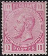 Belgie      .    OBP     .    38  (2 Scans)   .   **      .   Postfris   .   /    .    Neuf SANS Charniere - 1883 Leopold II