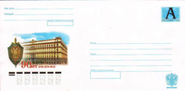 Russia 2007 Postal Stationery Cover 90 Years Of State Security Bodies Of Russia Cheka-KGB-FSB - Polizei - Gendarmerie