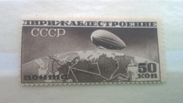 USSR  1931 Airship Construction. MNH.linear Perforation 12.5 - Unused Stamps