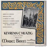 Kevrenn C'hlazig De Quimper (Bleue 4516) - World Music