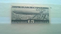USSR  1932 Airship Construction. MNH - 1923-1991 USSR