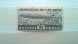 USSR  1932 Airship Construction. MN - Unused Stamps