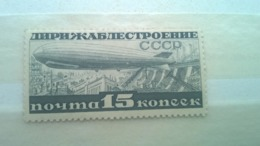 USSR  1932 Airship Construction. MN - 1923-1991 USSR