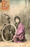 Japan - Japonaise - Geisha - Western Beauties - N°5 - Cycliste - Vélo - Non Classés