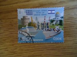 GREECE  USED STAMPS  SHIPS GREECE -ISRAEL - Non Classificati