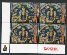 MACEDONIA 2003 Christmas Block Of 4  MNH / **.  Michel 301 - Mazedonien