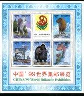 107.BHUTAN 1999 STAMP M/S ANIMALS O/P CHINA 99 WORLD PHILATELIC EXHIBITION. MNH - Bhutan