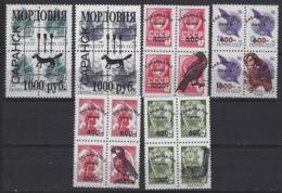 Russia Local Overprints.  Dogs And Birds. 24 Stamps. S12 .Local/Cinderella - Fantasie Vignetten
