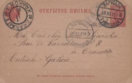 Entier - Carte Postale - Russie - 1903  ( Voir Scan Recto-verso) - 1857-1916 Empire