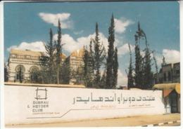 Buro Sanaa , Jemen - Yemen