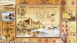 5X INDIA 2011 100 Years Of Airmail; Miniature Sheet, MINT - India