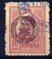 LEVANT ROUMAIN - 6° - FERDINAND 1er - Levant (Turquía)