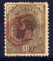 LEVANT ROUMAIN - 9(*) - FERDINAND 1er - Levant (Türkei)