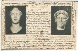 GRECIA ENTERO POSTAL 1902 ARTE ESCULTURA MITOLOGIA MINERVA - Escultura