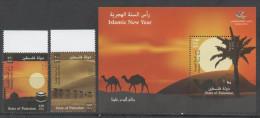 PALESTINE, 2015, MNH, ISLAMIC NEW YEAR, CAMELS, DESERT,2v+S/SHEET - New Year
