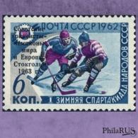 USSR 1963 Mi.2732 Soviet Victory In Ice Hockey Championship./ 1v (MNH **) - 1923-1991 URSS