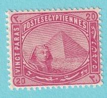 1884, Scott No.35, MNH - Égypte