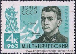 Sowjetunion 1963, Mi. 2723 ** - 1923-1991 USSR