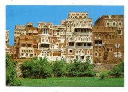 YEMEN - AK 365776 Sana'a - Yemen