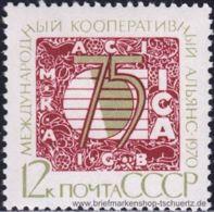 Sowjetunion 1970, Mi. 3842 ** - 1923-1991 URSS