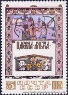 Sowjetunion 1984, Mi. 5409-20 ** - 1923-1991 URSS