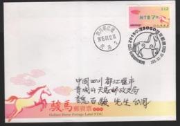 2014 Taiwan R.O.CHINA -Gallant Horse Postage Label.#112 Green Imprint FDC - Vignettes ATM - Frama