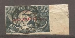 RUSSIE - Yv N°   163  B  (o)  10000r S 40r  Surch.  Carmin  Cote 2  Euro  BE - 1917-1923 Repubblica & Repubblica Soviética
