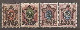 RUSSIE - Yv N° 191 à 193, 195  *  Surchargés Cote 1,3  Euro  BE  2 Scans - 1917-1923 Repubblica & Repubblica Soviética