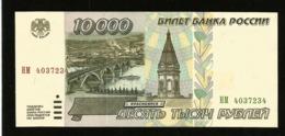 * Russia 10000 Rubles 1995 ! UNC ! - Rusland
