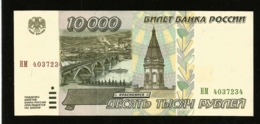 * Russia 10000 Rubles 1995 ! UNC ! - Russland