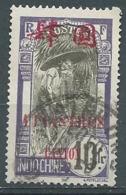 Canton       , Yvert N°  83 Oblitéré   Ad 40333 - Canton (1901-1922)