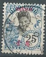 Canton       , Yvert N°  57 Oblitéré   Ad 40334 - Canton (1901-1922)