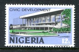 Nigeria 1973-74 Pictorials - Litho. - 12k Civic Development MNH (SG 297) - Nigeria (1961-...)