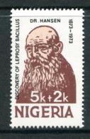 Nigeria 1973 Centenary Of Discovery Of Leprosy Bacillus MNH (SG 314) - Nigeria (1961-...)
