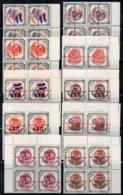 QUS - HONDURAS 1955,  Posta Aerea Serie N. 207/216 In Fresche Quartine*** MNH . (2380A) ROTARY - Honduras