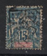 Inde - French India - Yvert 6 Oblitéré INDE  - Scott#7 - Inde (1892-1954)