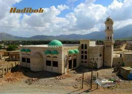 Socotra Island UNESCO Hadibu Mosque Yemen New Postcard Sokotra Insel AK - Yemen
