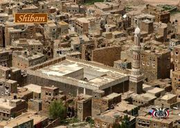 Yemen Shibam Mosque UNESCO New Postcard Jemen AK - Yemen