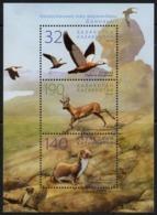 Kazakhstan 2010. Nature Reserve Bayanaul. Fauna. Mi.# Bl. 43 (699-701). MNH** - Timbres