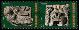GREECE 1982 - Set Used - Oblitérés
