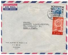SUDAN/SOUDAN - AIR MAIL COVER TO ITALY 1962 / THEMATIC STAMP-ARAB LEAGUE 15mms - Sudan (1954-...)