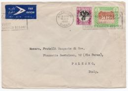 SUDAN/SOUDAN - AIR MAIL COVER TO ITALY 1960 / METER-SUMMER RESORT - Sudan (1954-...)