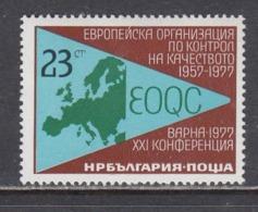 Bulgaria 1977 - Congress Of The European Organization For Quality Control, Mi-Nr. 2606, MNH** - Bulgarije